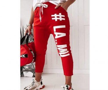 Памучен панталон Таня - 0